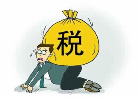 安庆新房二手房税费一览
