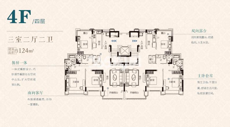 S3四层124㎡户型