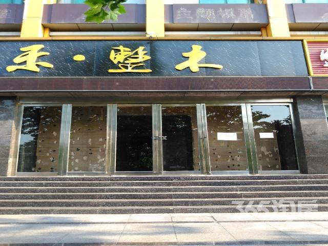 蜀山区黄山路市级创业孵化基地――创新产业园火爆招商