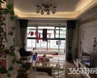 【365自营房源】+长江之歌+急售+送车位和品牌家电