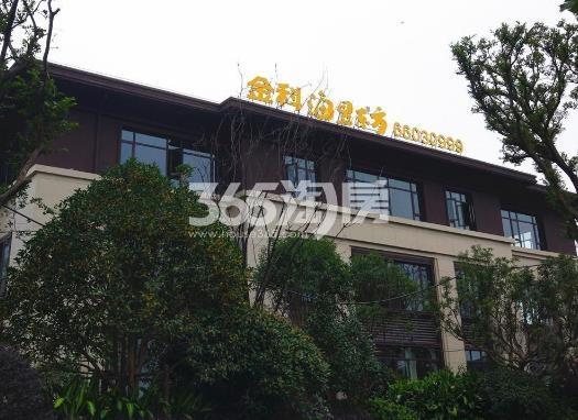 金科海昱东方售楼部侧面实景图(2017.11.7)