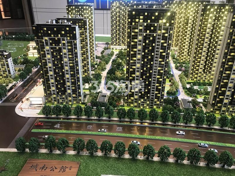 中海城南公馆实景图