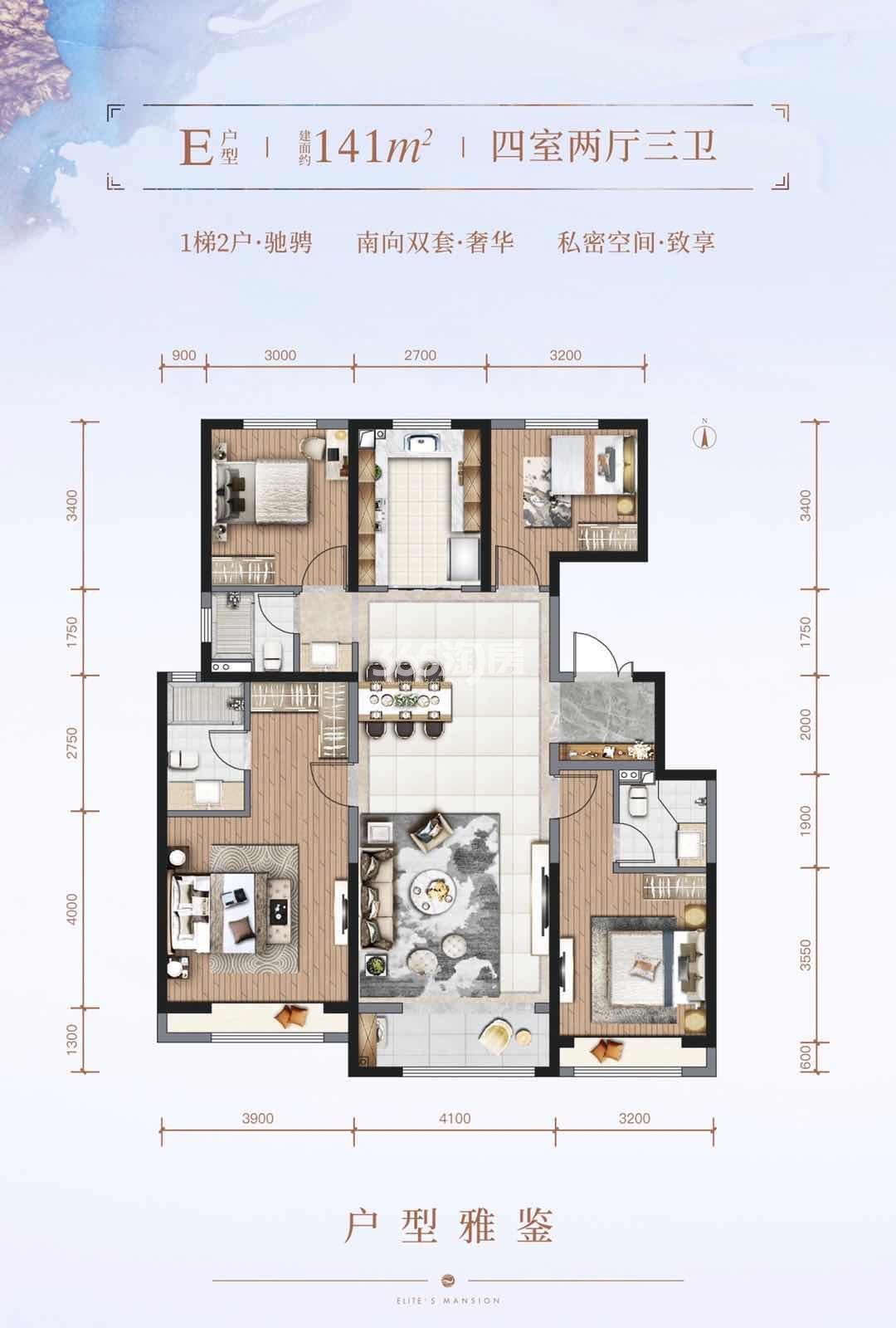 凤栖云筑E户型四室两厅三卫141平米户型图