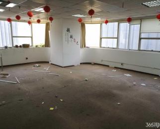 华光大厦218平精装修办公室出租