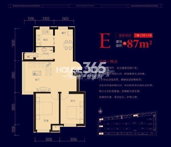鑫丰雍景豪城二期高层E户型