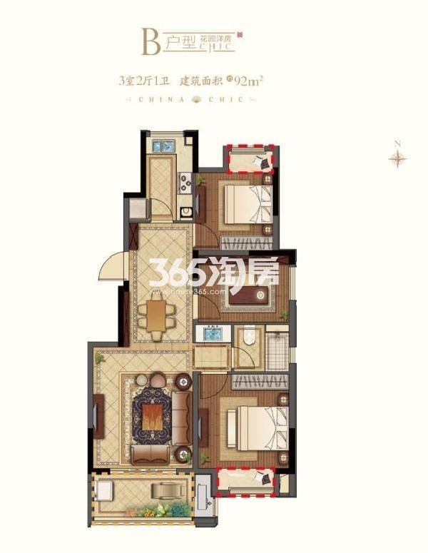 平江风华B户型 花园洋房92平 3室2厅1卫