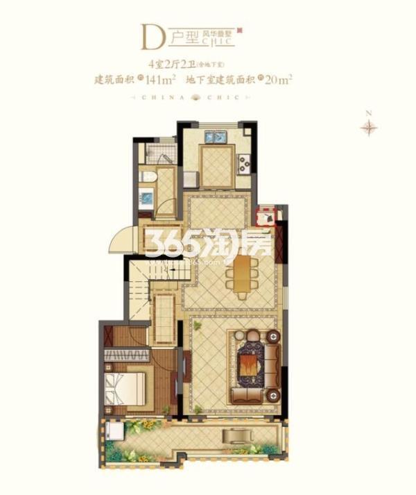 平江风华D户型1楼 下叠141平 地下室20平 4室2厅2卫