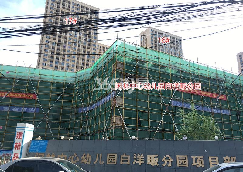 雅居乐国际花园16、17号楼实景图(2018.6)