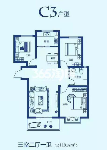 C3户型 119㎡三室二厅一卫