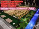 杭州湾中南【海悦湾】高端别墅,品质住宅出售