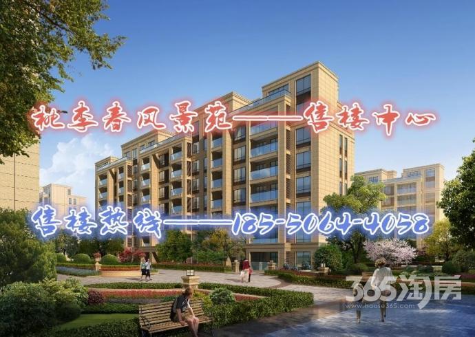 【官方】【南通】【上海花园】——【新焦点】最新房价!