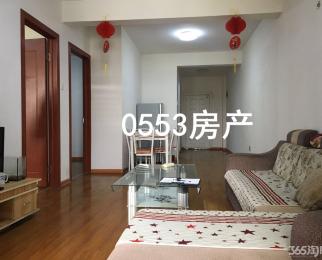 低于市场价20万,全柏庄最便宜一套带装修房,钻石楼层!