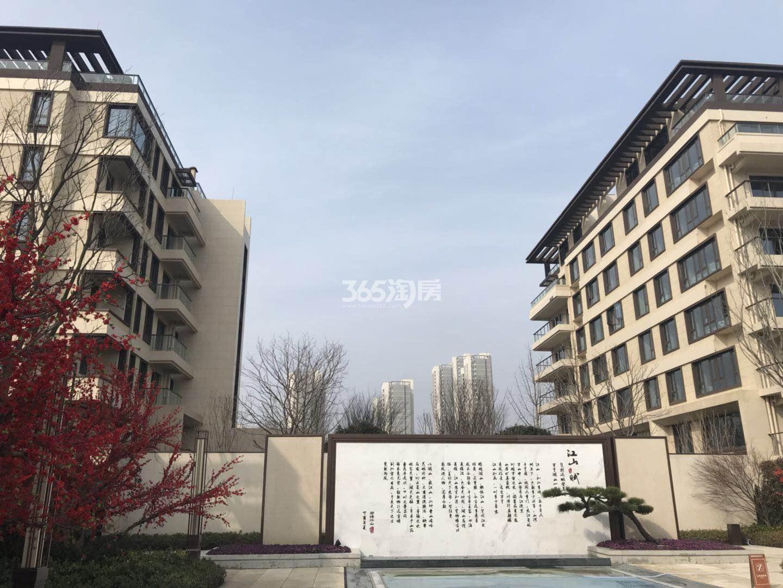 御璟江山售楼部内部环境实景图(2018.3.30)