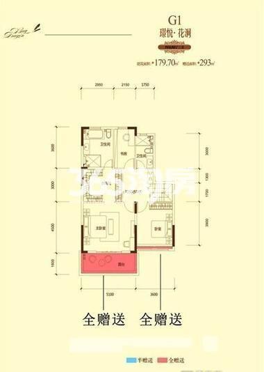 恒大御龙湾洋房G1-34室2厅3卫2厨179.70㎡