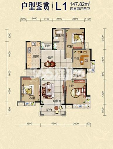 L1 4室2厅2卫 147.82㎡