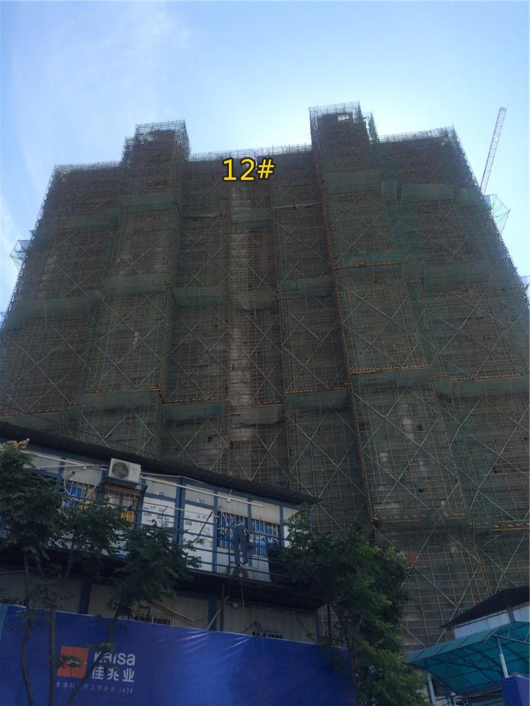 佳兆业城市广场实景图