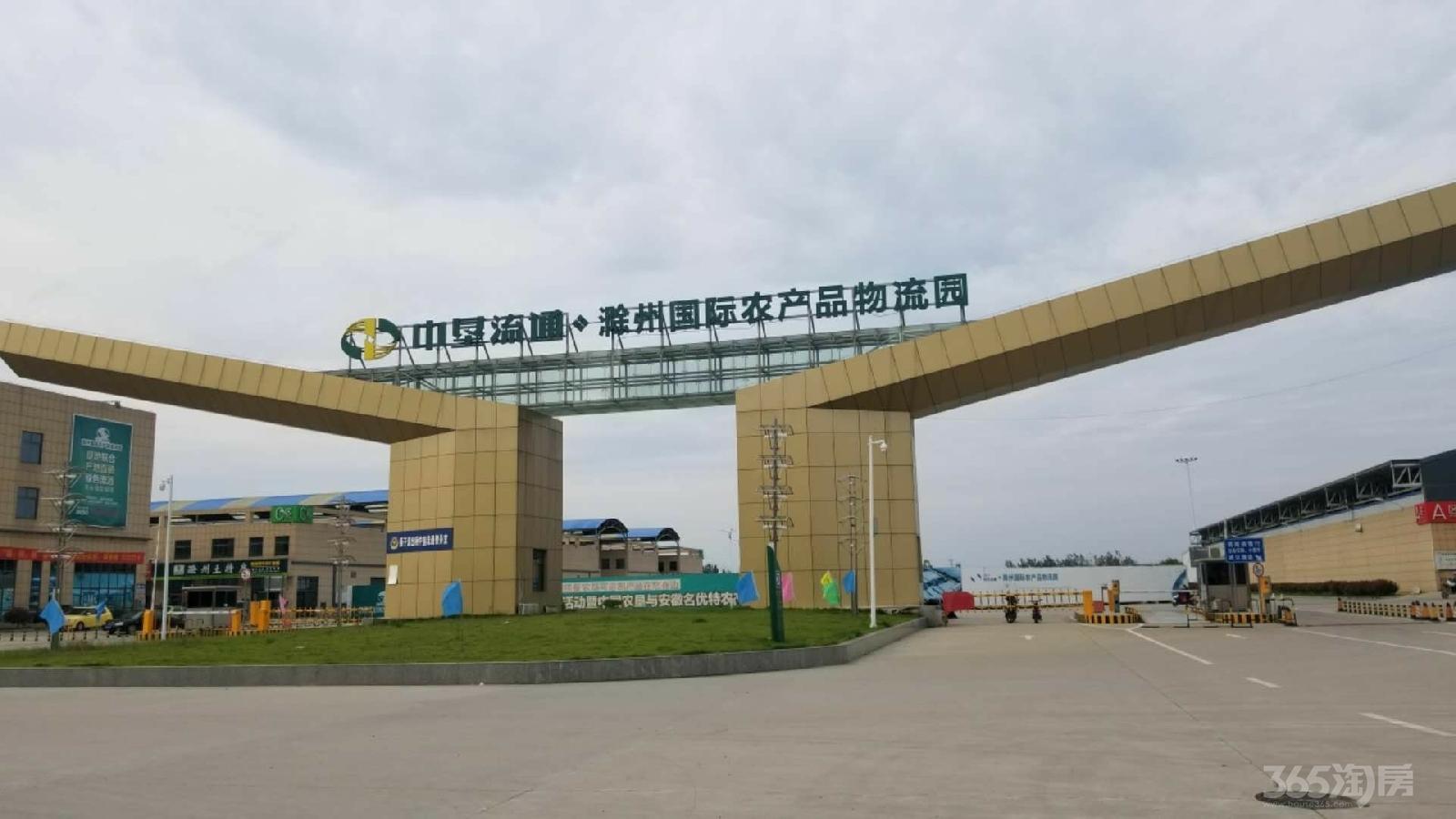 中垦流通・滁州农产品物流园73.34平米2015年新铺毛坯