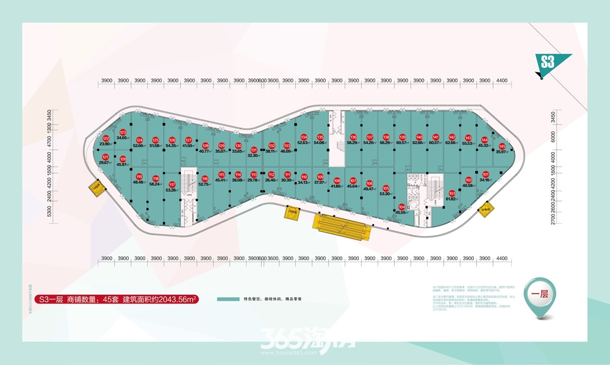 蓝光时代红街S3一层户型图