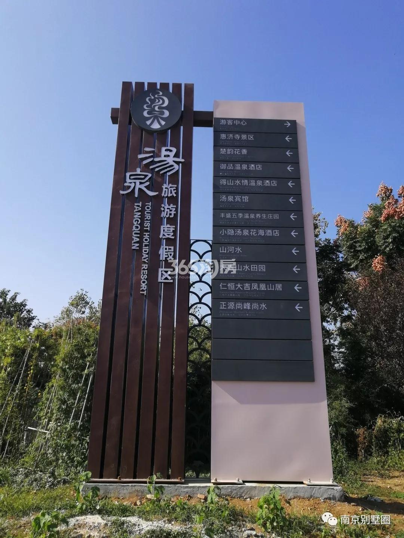 大吉公元实景图