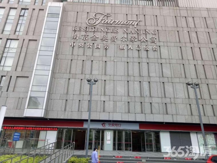 建邺区奥体金奥大厦126.00㎡精装0室0厅