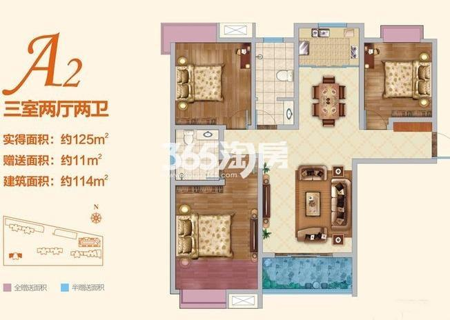 万象湾A2户型3室2厅2卫1厨114㎡