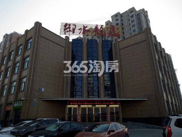 御水龙庭 营销中心 201802