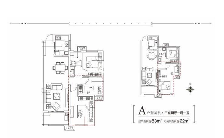 华洲城四期云顶A户型3室2厅1卫1厨85平米