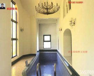 中秋特价房 送家具 开发商保留房源 位置好 带泳池电梯