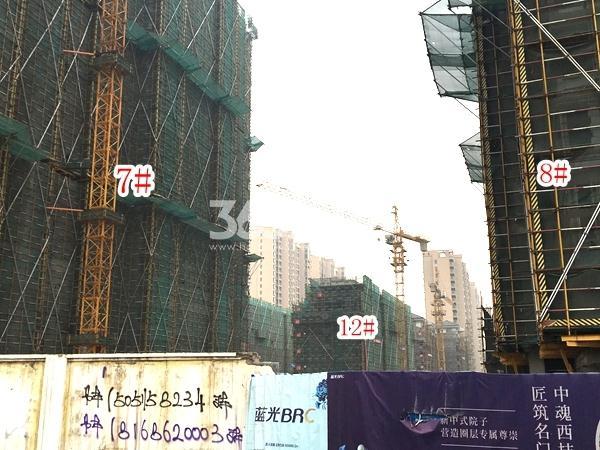 蓝光雍锦里高层7#、8#楼,洋房12#楼实景图(2018.2 摄)