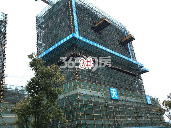 富力运河十号小高层3楼实景图(2018.2 摄)