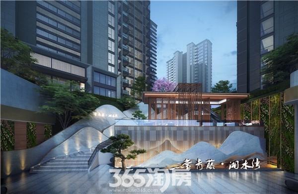 常青藤湘水湾:传承圈层人生,择居奢级豪宅