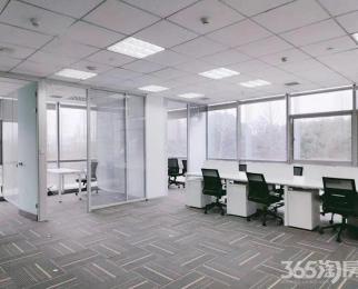 新街口城开国际大厦 一号线张府园地铁口 精装办公房 随时