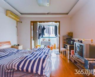 蓝岸亲水湾花园 精装1房带阳台满五年房东急卖现价100万