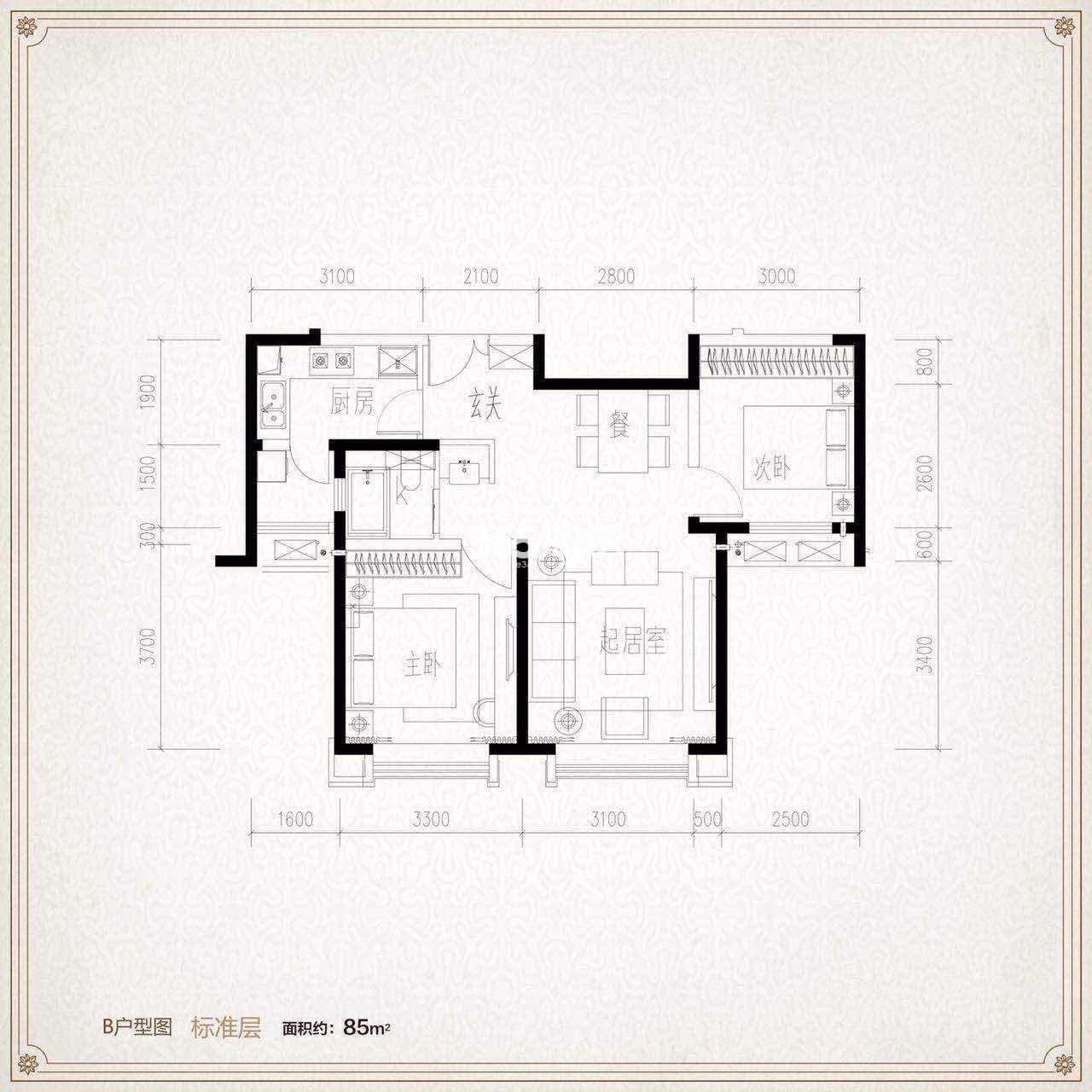 85平米两室