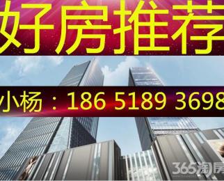 <font color=red>易发科技大厦</font> 鼓楼广州路全新精装大开间办公现房配家具