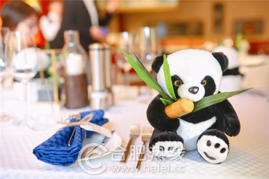 乐乐熊猫牛排馆
