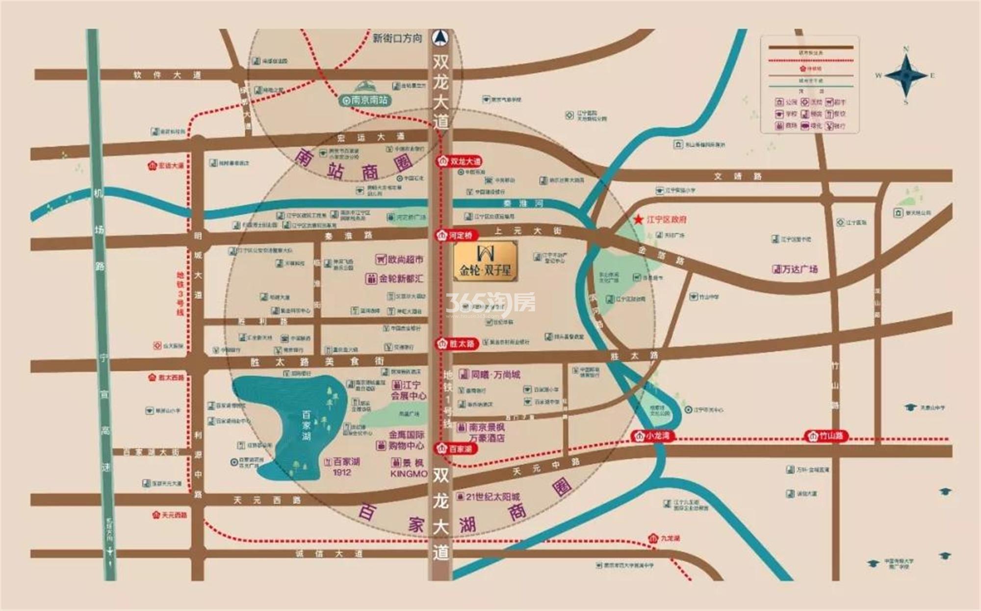 金轮双子星国际公寓交通图