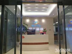 河西万达广场 纯写 精装办公 朝南 正对电梯口 地铁口旁