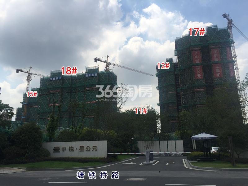 中锐星公元11-12#、15#、17-18#楼工程进度实景(2018.8摄)