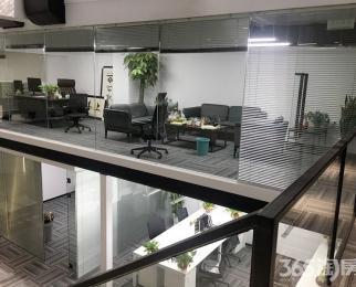 新城科技园雨润大街地铁口追光公社291平精装配家具可注册