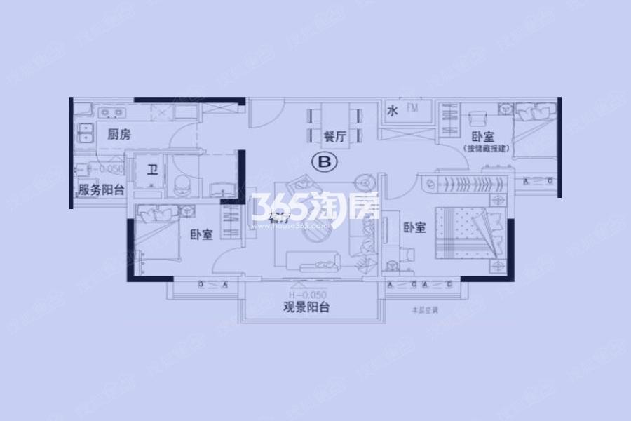 碧桂园S1秦淮世家98㎡三室两厅户型图