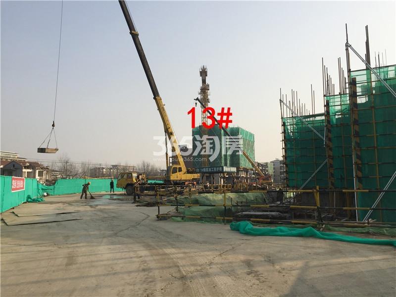 绿地理想城悦湖公馆在建13#楼实景图(2.18)