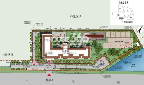 富力城d地块幼儿园平面图