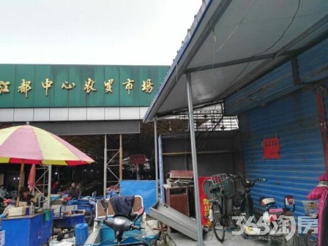 江都中心农贸市场50平米整租毛坯