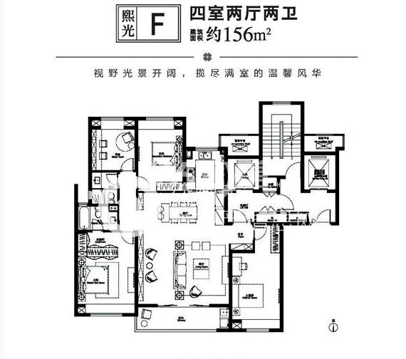 万科翡翠之光一期F户型(156平)