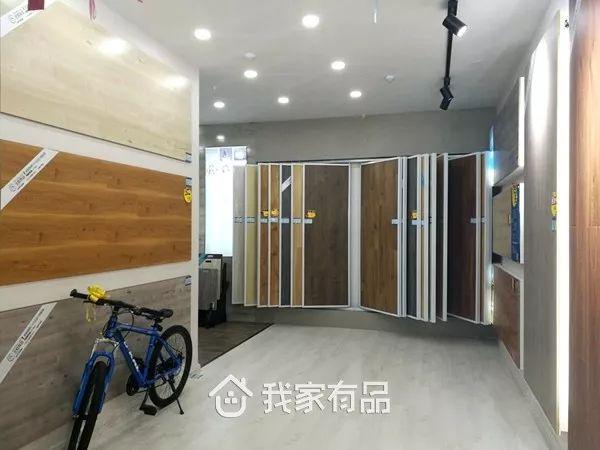 装修|北欧良品地板|无醛地板
