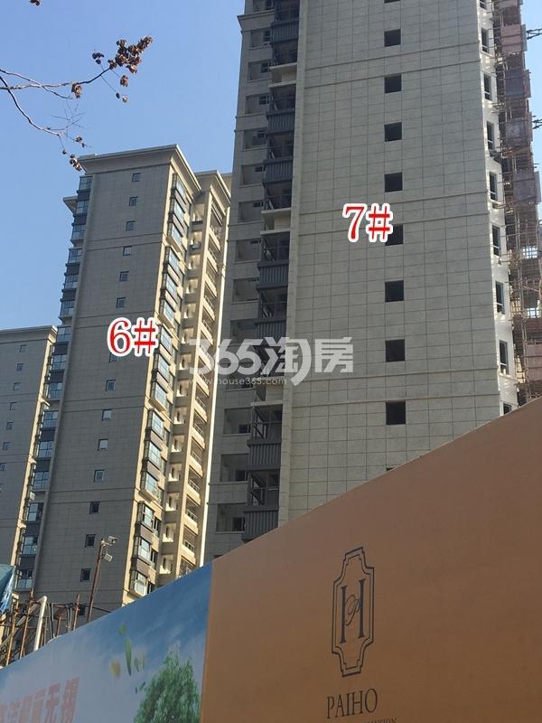 百和国际花园高层6#、7#楼实景图(2017.12 摄)