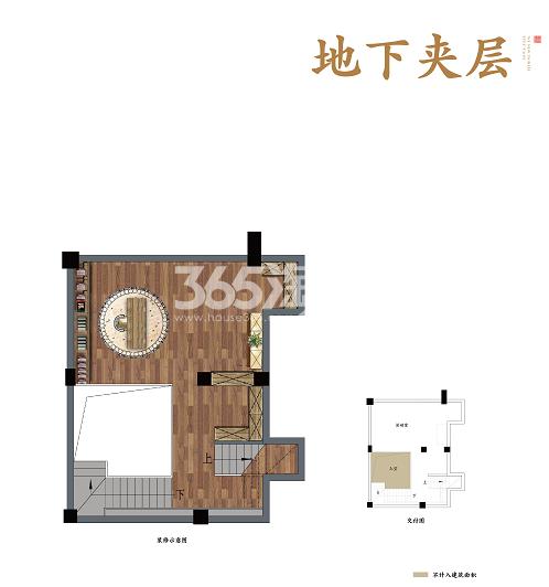 W5户型图-230㎡叠墅卧云堂