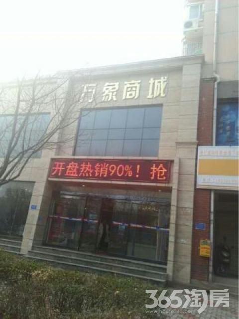 万象商城20平米2016年新铺毛坯