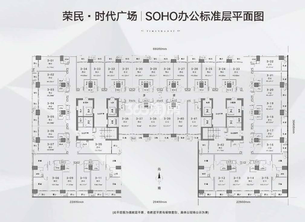 荣民时代广场SOHO办公标准平层图